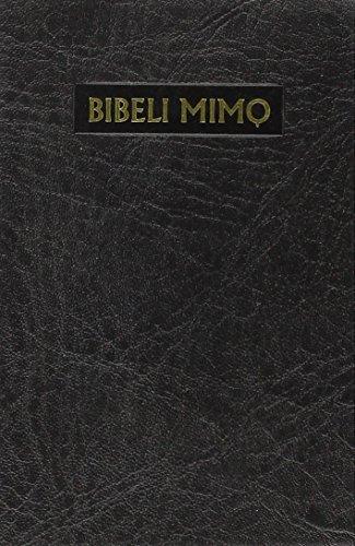Yoruba Bible: Compact Edition