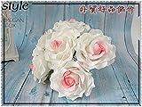 ZHANGYUSEN Pulver Core Weiß PE Rose DIY-Bouquet, Künstliche Nachahmung Blume, Hochzeit, Fenster, Foto Requisiten.