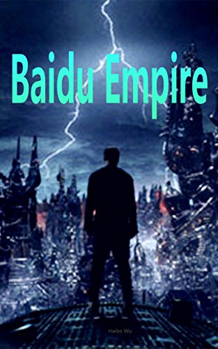 baidu-empire-success-by-me-english-edition