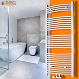 Badheizkörper Handtuchheizkörper Gebogen Weiß Mittelanschluss 750mm Breite (1800x750mm)