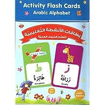 Activity Flash Card Arabic Alphabet