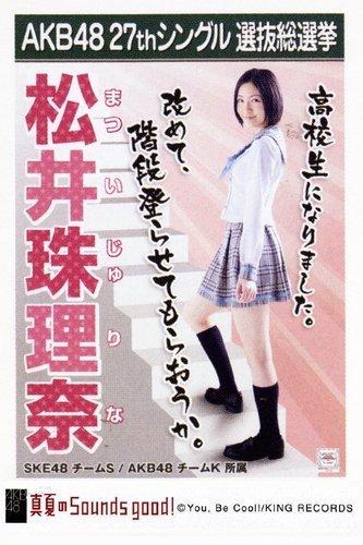 Neon Genesis Evangelion Extra Summer Beach Figure SEGA comment separately (japan import)