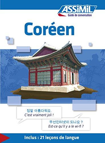 Coréen - Guide de conversation (Guide de conversation Assimil) par Inseon Kim