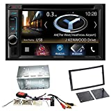 Kenwood DNX-4180BTS Navigation Naviceiver Bluetooth CarPlay USB CD DVD Autoradio FLAC Doppel Din Einbauset für Nissan 350Z mit Bose