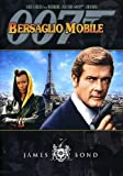 007 - Bersaglio mobile [IT Import]