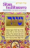 Song of Songs by Rabbi Meir Zlotowitz (1976-10-01)