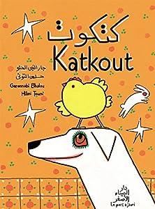 """Afficher """"Katkoût ! : Al-Katkout laysa kalban)"""""""