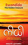 Escondido - NIDHI: നിധി (Malayalam Edition)