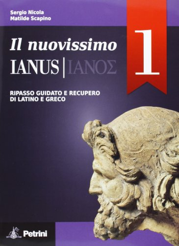 Il nuovissimo Ianus. Per le Scuole superiori: NUOVISSIMO IANUS 1 +GRAMM+SOL.