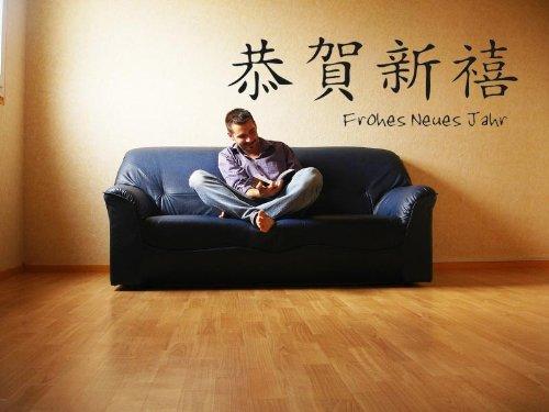 ttoo Chinesische Zeichen ( Frohes Neues Jahr ) - Qualitätsware direkt vom Hersteller (Frohe Zeichen)