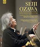 Seiji Ozawa at the Matsumoto Festival - Blu-ray