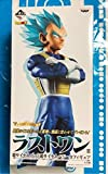 Banpresto IchiBan Kuji Dragon Ball Super Last One Prize Super Saiyan God Super Saiyan Vegeta Bejita All Species