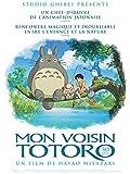 Affiche Cinéma Originale Petit Format - Mon Voisin Totoro (format 40 x 53 cm pliée) Réédition 2018