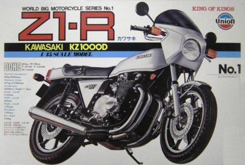 1/15 No 1 Kawasaki Z1-R KAWASAKI KZ1000D (japan import)