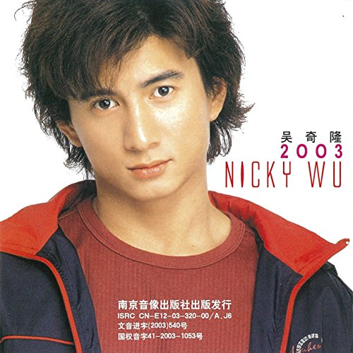 Youth With No Limit (Theme Song For TV Series