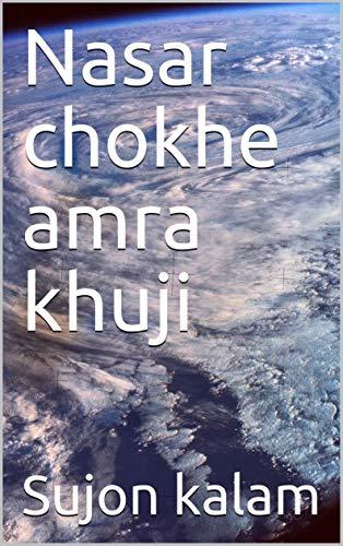 Nasar chokhe amra khuji (Galician Edition) por Sujon kalam
