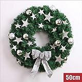 hhlwl Weihnachtskranz Sterne Dekoration Weihnachtskranz Anhänger Weihnachtsschmuck 40/50 / 60Cm, 50Cm