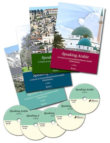 Speaking Arabic: The Complete English - Spoken Palestinian Arabic Self Instruction Course por J. Elihay