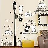 Aha Yo-Creative Lampioni, Muro, Adesivi, Stanza Dei Bambini, La Sala Divano, Sfondo Muro Adesivo Negozio Finestre Decorazione Muro Adesivo Diy,Gatto