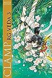 RG Veda Master Edition 3