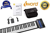Das Dickste Roll-up-piano !11mm!, Die Dauerhafteste Batterie-2000mAh, Zwei Schallende Lautsprecher + Pedal + Mikrofon/Karaoke Funktion + Beutel (88 Tasten, USB MIDI Anschluss, Aufnahmefunktion)