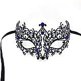 CTGVH - Máscara de Metal Brillante para Fiesta de graduación de Cisne Veneciana