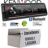 Renault Laguna 1 & 2 - Autoradio Radio Kenwood KMM-BT204 - Bluetooth | MP3 | USB | iPhone - Android - Einbauzubehör - Einbauset