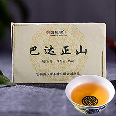 Thé cru puerh Yunnan Bada Zhengshan 250g (0.55LB) thé Puer brique puer sheng cha nourriture verte thé Pu'er thé vert thé Puer thé chinois thé Pu er aliments sains thé Pu-erh vieux arbres thé Pu erh