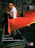Japanische Schwertschmiedekunst