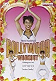 Honey Kalaria's Bollywood Workout [DVD]