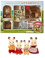 Two Sylvanian Families Sets Rabbit Mother & Furniture Set With Four Extra Dolls