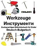 Deutsch-Bulgarisch WerkzeugeZweisprachiges Bildwörterbuch für Kinder (FreeBilingualBooks.com)