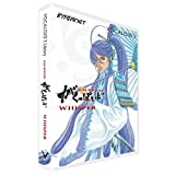 VOCALOID3 GACKPOID WHISPER for Windows (japan import) Bild