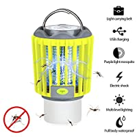 YAMI 3 in 1 Mosquito Killer & Camping Lantern & Flashlight IP67 Rainproof Electric Bug Zapper USB Rechargeable for Outdoors & Emergencies