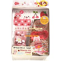 1 X Bento Accessories Happy Rabbit Kit (Baluns,picks,food Cups)