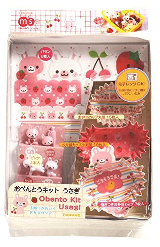 (1 X Bento Accessories Happy Rabbit Kit (Baluns,picks,food Cups))