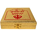 HOLY BOOK KEEPING BOX - LARGE ( SIZE -: 0.8 FT X 0.6 FT X 0.2 FT ) - ( DECORATION ITEM , DECORATIVE BOX , DECORATION BOX, BOXES, DECORATION ITEM, DEVOTIONAL / SPIRITUAL / RELIGIOUS ITEMS, GIFTS , GIFT ITEM, POOJA ITEMS, PUJA ARTICLES ,MANDIR ITEMS )