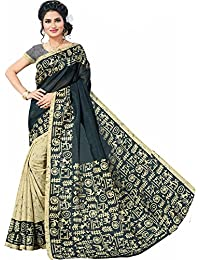 Ishin Mysore Art Silk Beige & Black Printed Party Wear Wedding Wear Casual Wear Festive Wear New Collection Latest...