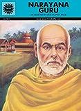 Narayana Guru (Amar Chitra Katha)