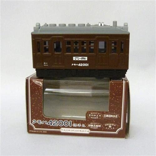 42001 couleur standard Choro Choro Choro Q Kumoha (Japon import / Le paquet et le Femmeuel sont crites en japonais) | En Ligne  f7977c
