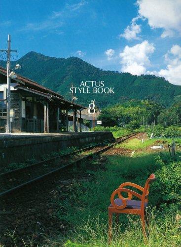 ACTUS STYLE BOOK vol.8 ([バラエティ])