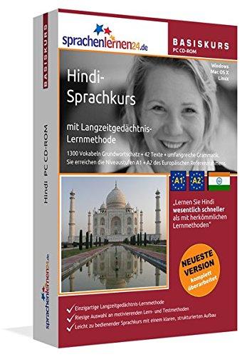 Hindi Sprachkurs: Hindi lernen für Anfänger (A1/A2). Lernsoftware