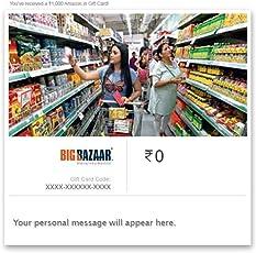 Big Bazaar - Digital Voucher