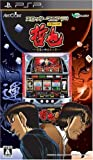 Slotter Mania P: Tetsuya Shinjuku vs Ueno[Japanische Importspiele]