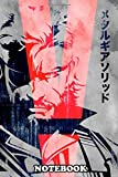 Notebook: Mgs V , Journal for Writing, College Ruled Size 6' x 9', 110 Pages