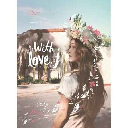 with-love-j-poster-ver-by-jessica-2016-05-08
