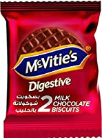 Mcvities Digestive Milk Chocolate Portion - 33.3 gm