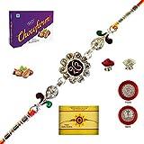 #7: Chocofarm Chocolate-Rakhi Gift Set, Roli Chawal, Raksha bandhan Specail, Rakhi, Chocolates, Almond chocolates, Rakhi Greeting Card