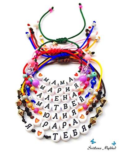 1 Namensarmband Armband mit Vornamen Russischer Русское имя Name Kyrillischer Buchstabe (reversibel, anpassbar) Mann, Frau, Kind, Baby, Neugeborenes. - #ИМЯ?