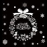 VHVCX Weihnachtskranz Dekoration Weihnachten Blume Link Dekoration Papier Aufkleber Glas Fenster Weihnachten Szene Layout Schiebetür Aufkleber Fensteraufkleber